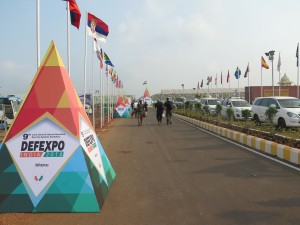 The main entrance of DEFEXPO