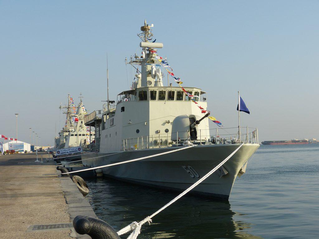Al-Manama class corvette