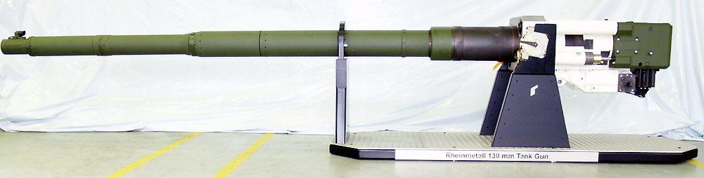Rheinmetall-130-mm_07-1024x260.jpg